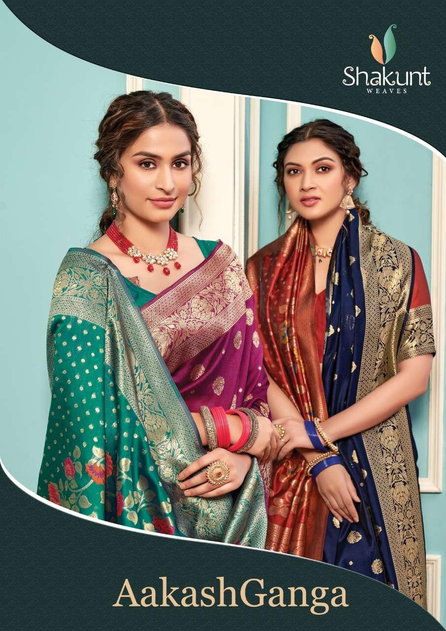 Shakunt Aakash Ganga Series 50011-50016 Art Silk Saree