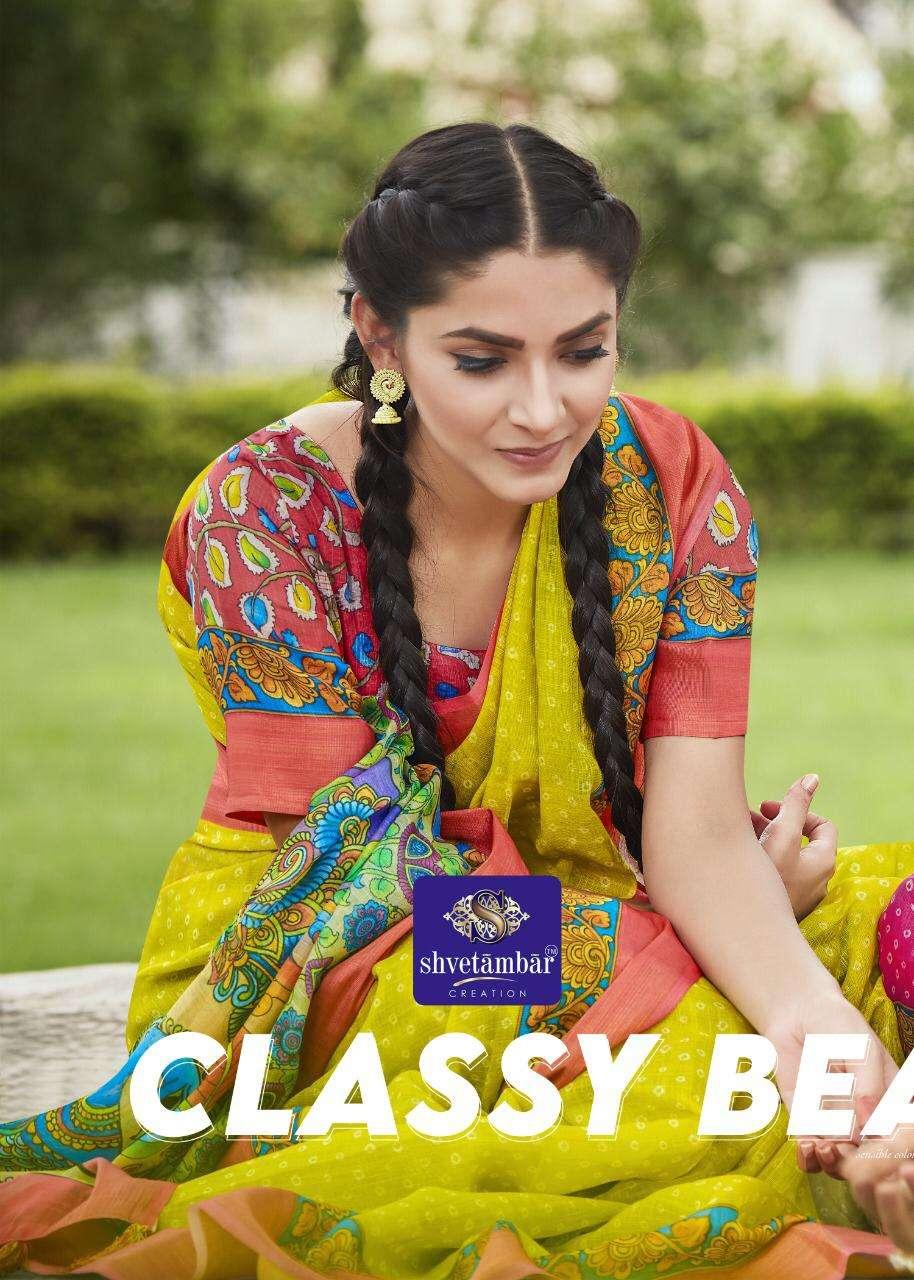 Shvetambar Linen Bandez Silk Series 01-12 Linen Saree