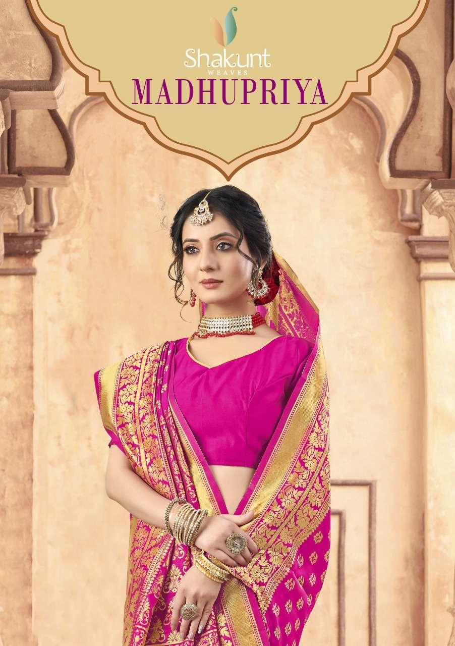 Shakunt Madhupriya Series 25111-25116 Art Silk Sarees