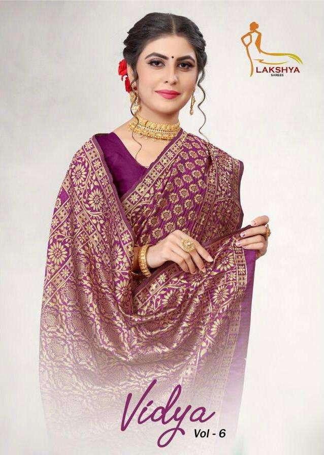 Lakshya Vidya Vol-6 Series 6001-6005 Jacquard Silk Saree