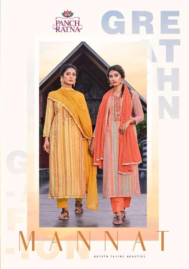 Panch Ratna Mannat Series 11281-11285 Digital Print Siffli Work Suit