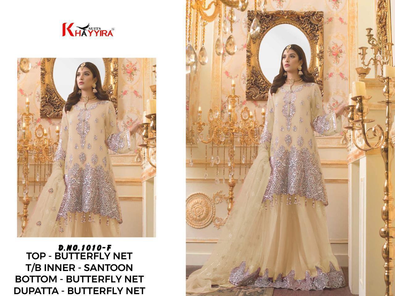 Khayyira Suits Dn-1010 Designer Butterfly Net Suit