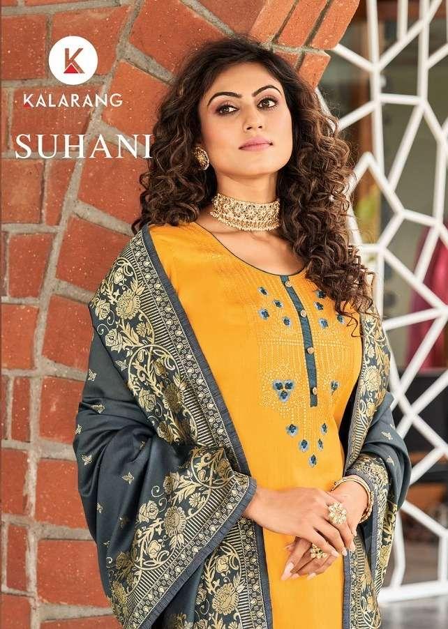 Suhani By Kalarang Jam Silk Cotton Daily Wear Suits Wholesaler