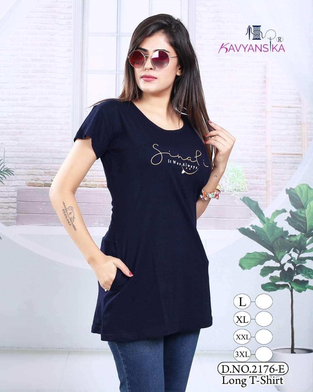 Kavyansika 2176 Hosiery Cotton Ladies T-shirt With Pocket