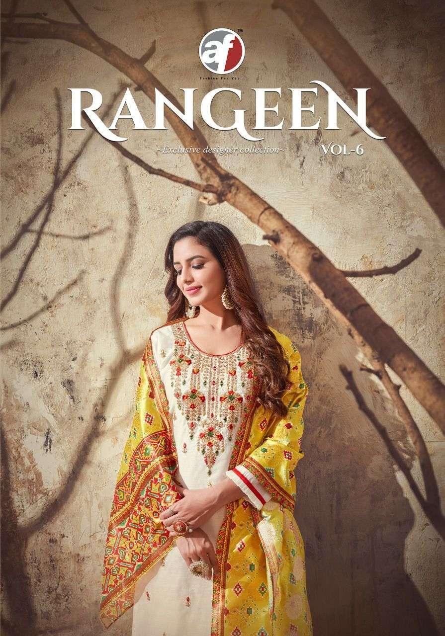 anju fab rangeen vol 6 series 1879-1886 modal chanderi kurti with dupatta