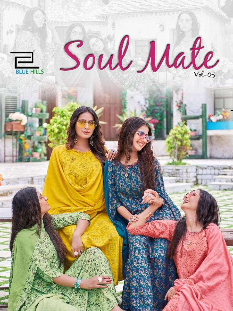 blue hills soulmate vol 5 series 501-508 rayon two tone kurti with dupatta