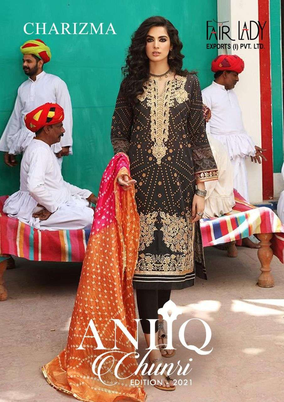 fairlady aniq chunri vol 2 series 25001-25005 lawn cotton suit
