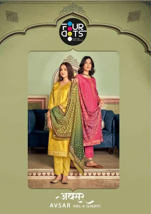 fourdots avsar vol 5 series 0461-0464 Pure Viscose Upada Silk suit