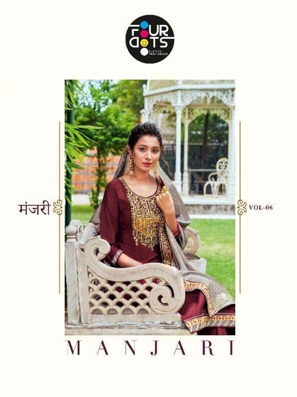 fourdots manjari vol 6 series 0521-0524 prampara silk suit