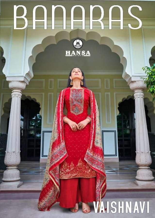 hansa vaishnavi series 3201-3206 dola silk jacquard suit