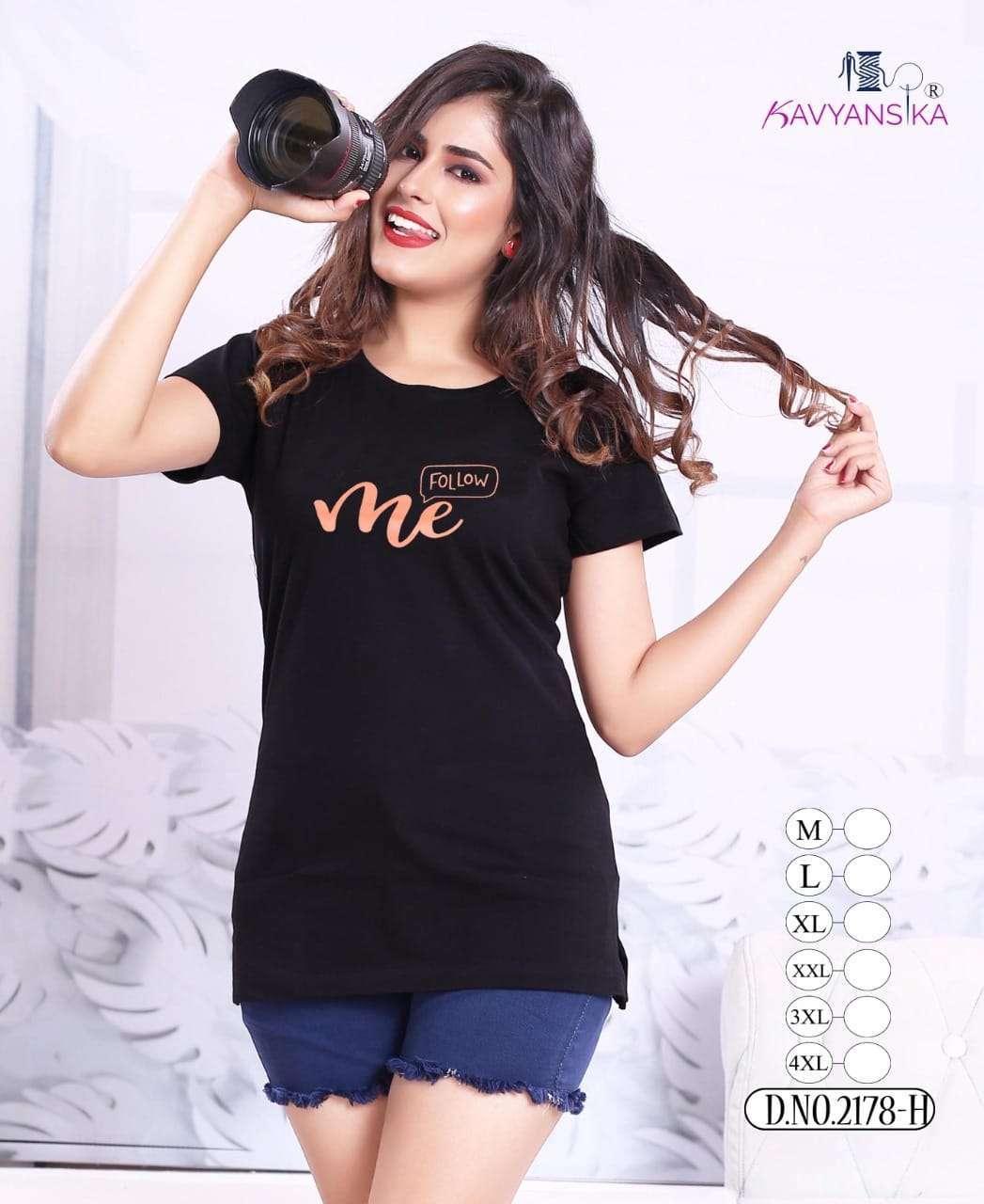 kavyansika vol 2178 Premium Hosiery Cotton Tshirt with Side cut