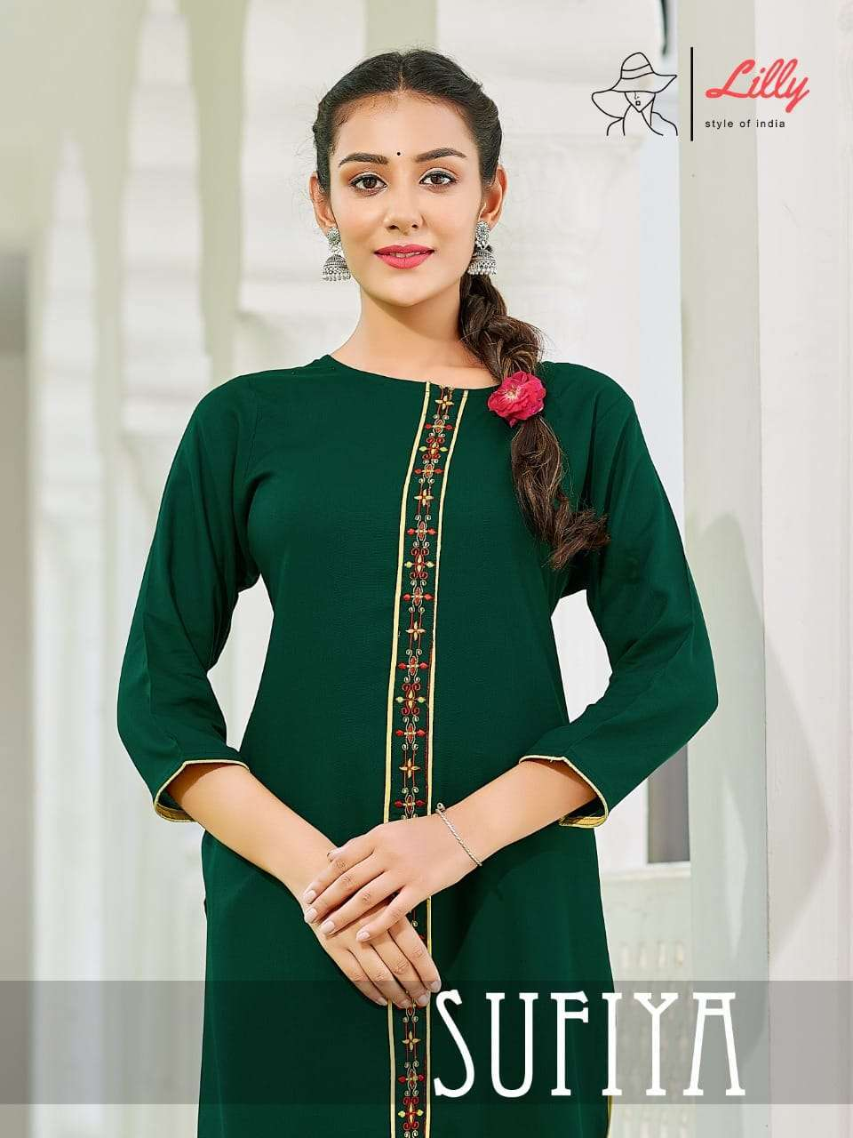 lilly sufiya series 1091-1096 14 kg rayon kurti with pant