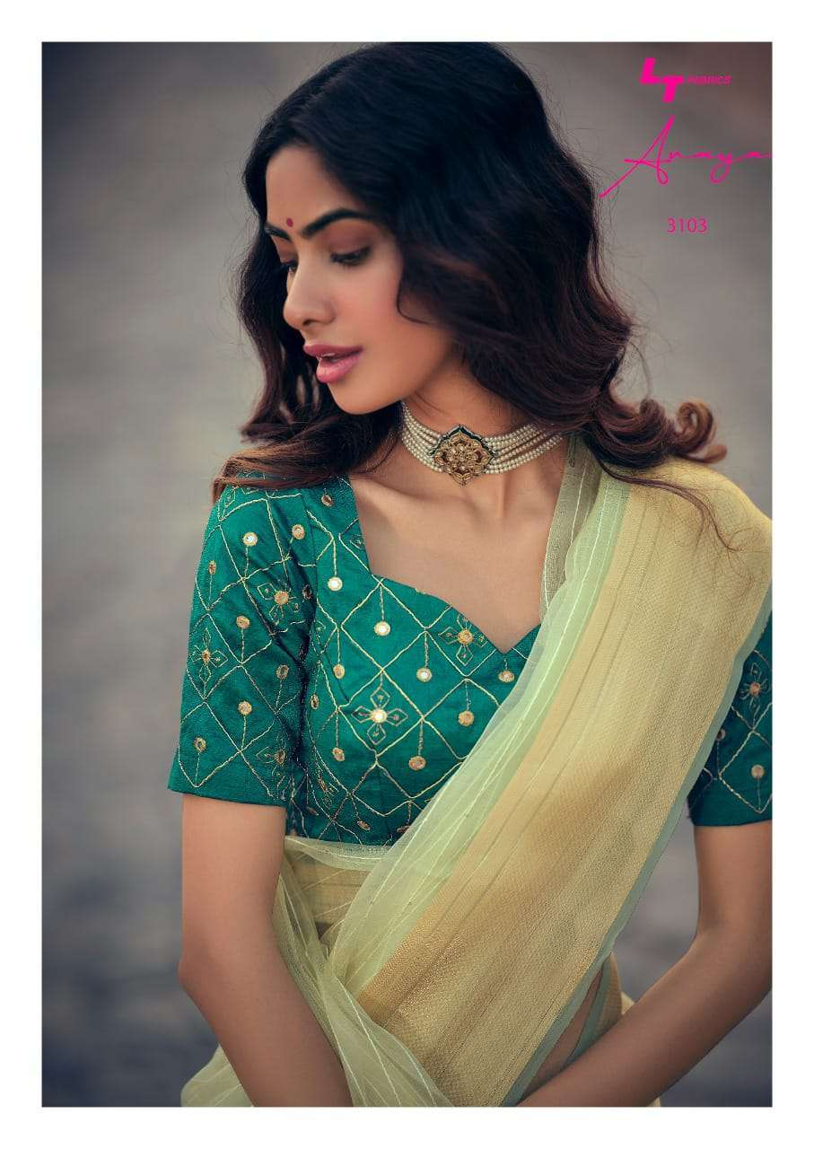 Lt fashions anaya series 3101-3105 kora silk saree