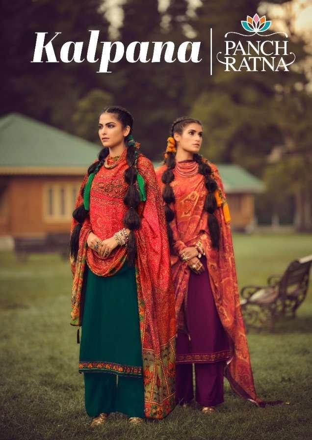 panch ratna kalpana series 11461-11465 Parampara Silk With Mirror Work suit