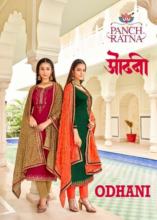 panch ratna odhani series 11431-11435 Jam Silk Embroidery Work suit