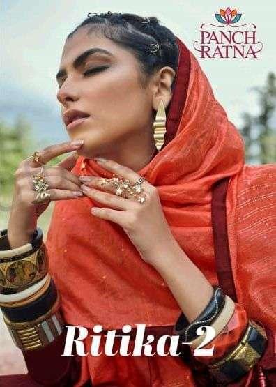 panch ratna ritika vol 2 series 11481-11485 Heavy Parampara Silk suit