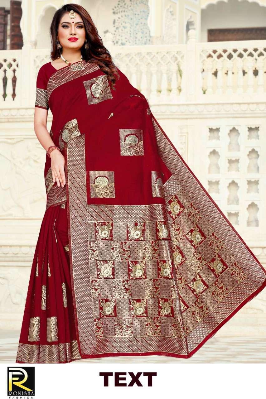 ranjna saree text cotton silk casual wear saree collection