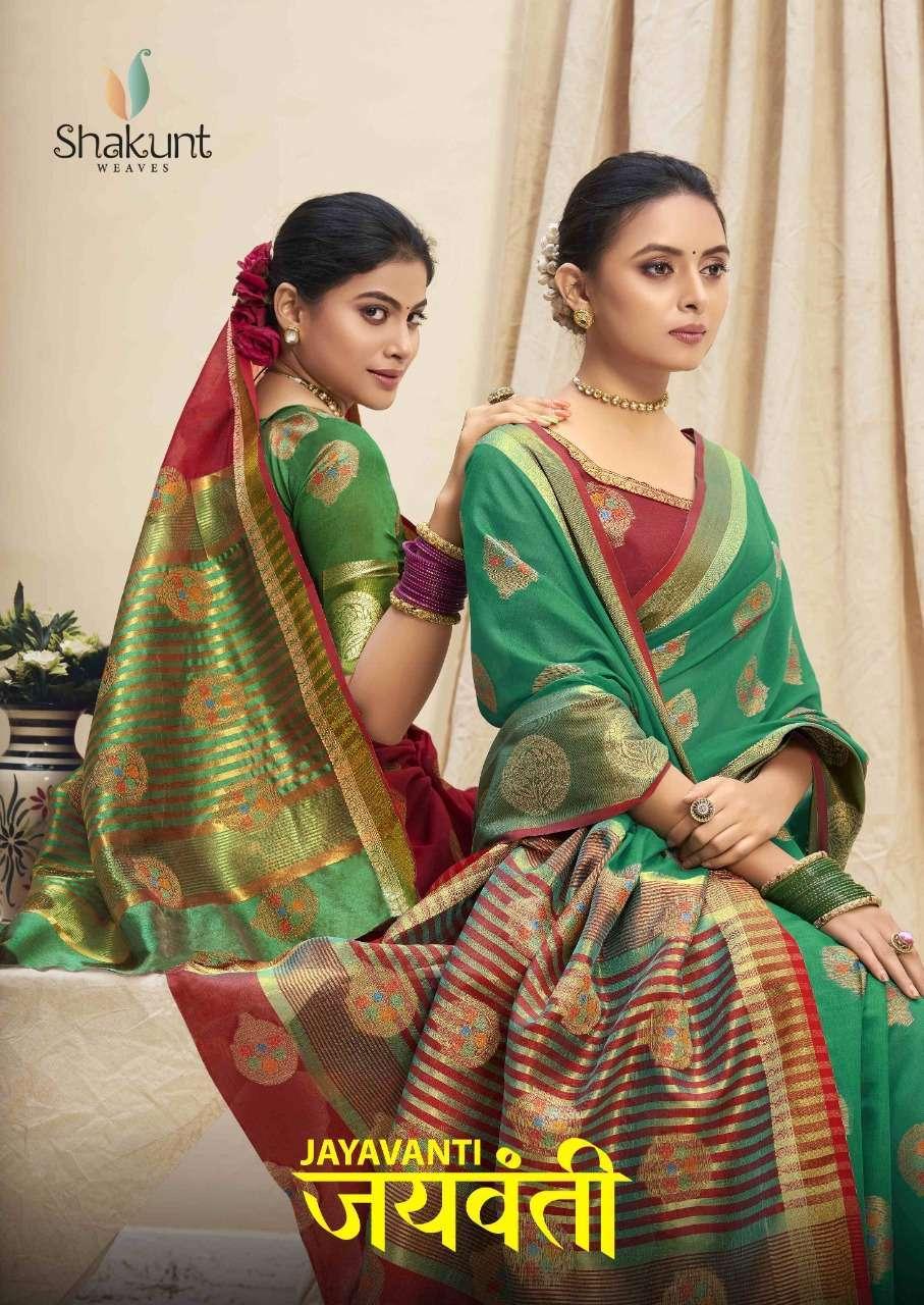 shakunt jayavanti series 30361-30366 cotton weaving saree