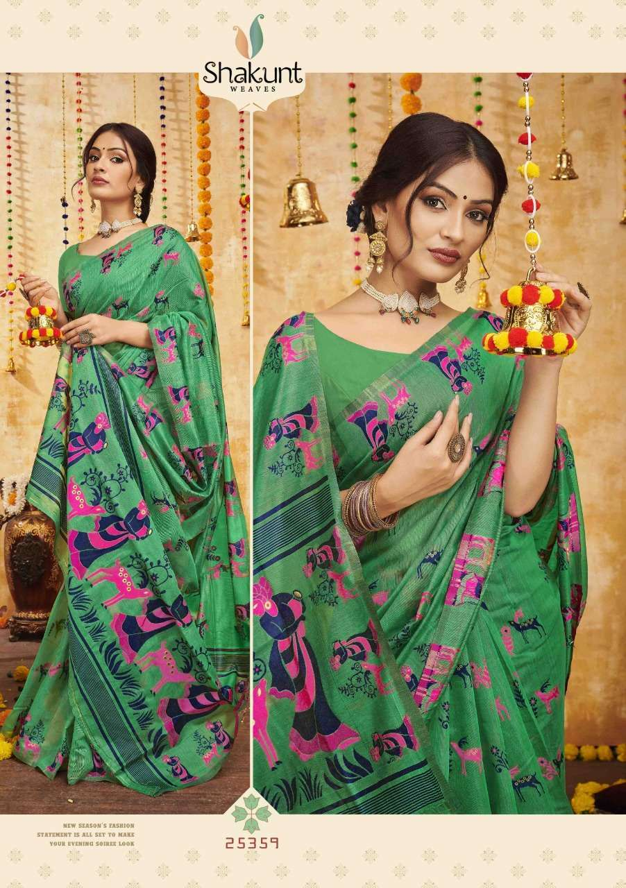 shakunt kalasanskriti series 25356-25361 art silk saree