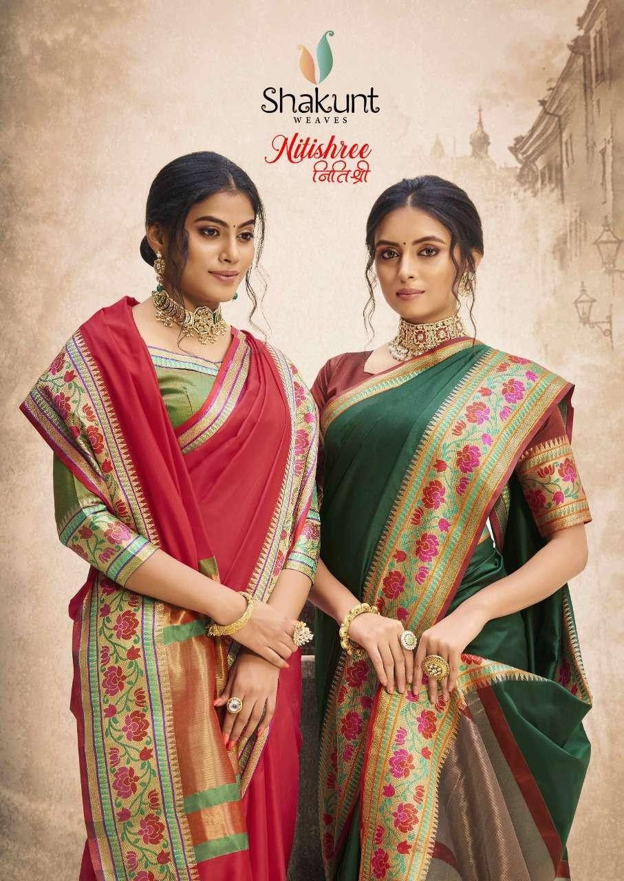 shakunt nitishree series 30321-30326 art silk saree