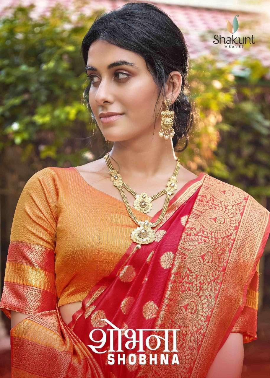 shakunt shobhna series 30251-30256 art silk saree