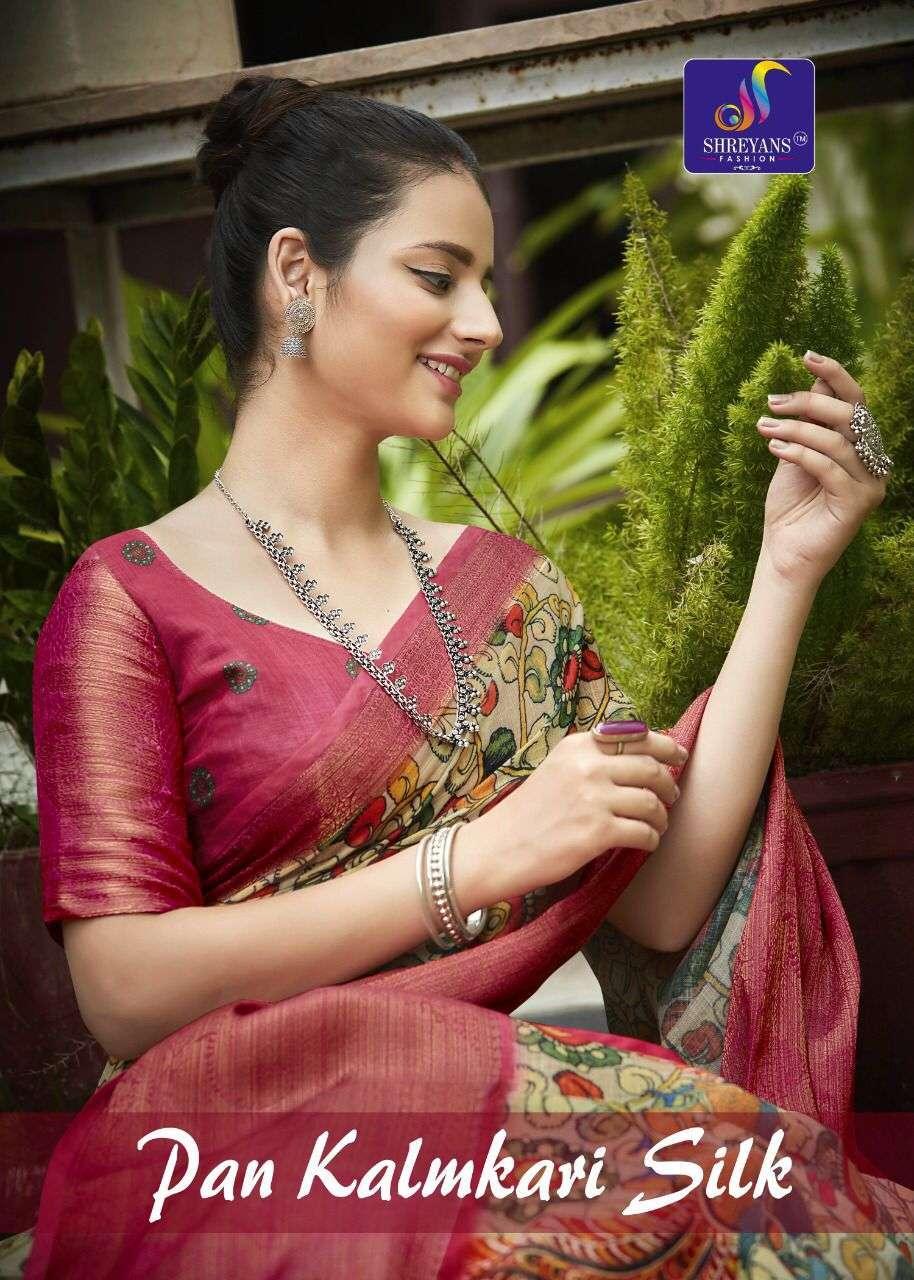 shreyans fashion pan kalmkari silk series 01-09 linen saree