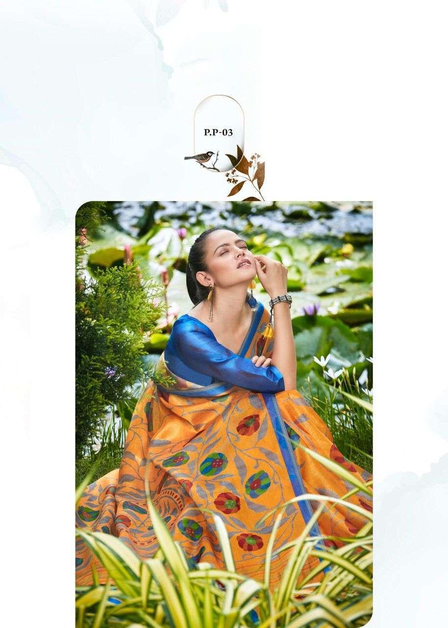 shreyans peri peri pattu series 01-12 cotton slub saree