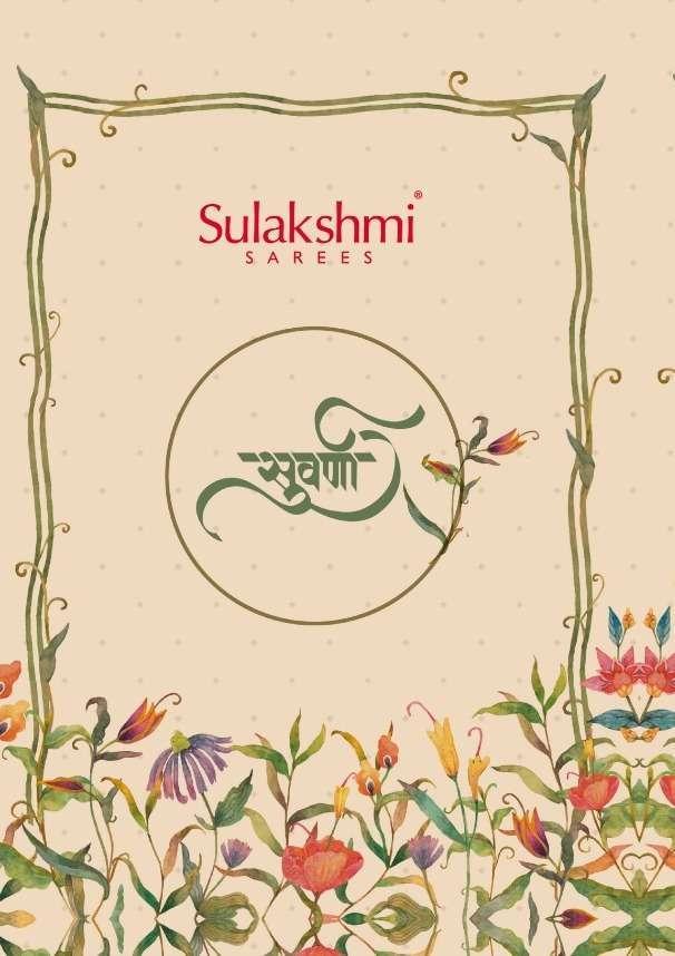 sulakhsmi suvarna series 6801-6812 embroidery saree