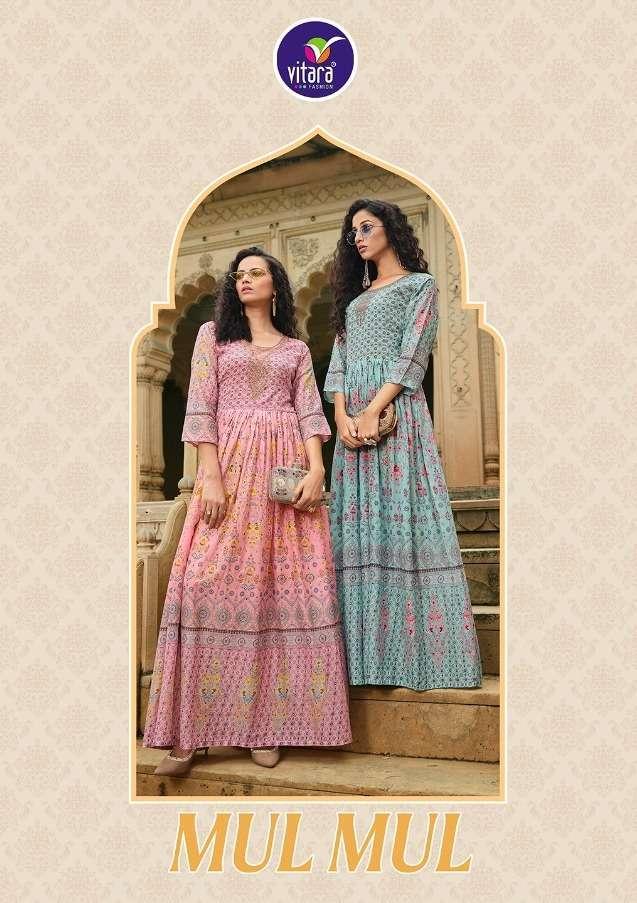 vitara fashion mulmul series 2001-2004 pure heavy lawn gown