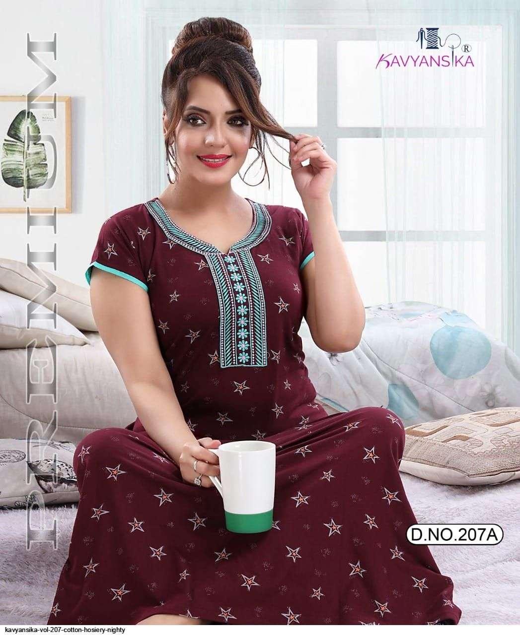kavyansika nighty 207 cotton hosiery printed work women night gown