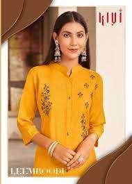 kivi leemboodi series 12825-12830  Fancy Weaving Fabrics kurti