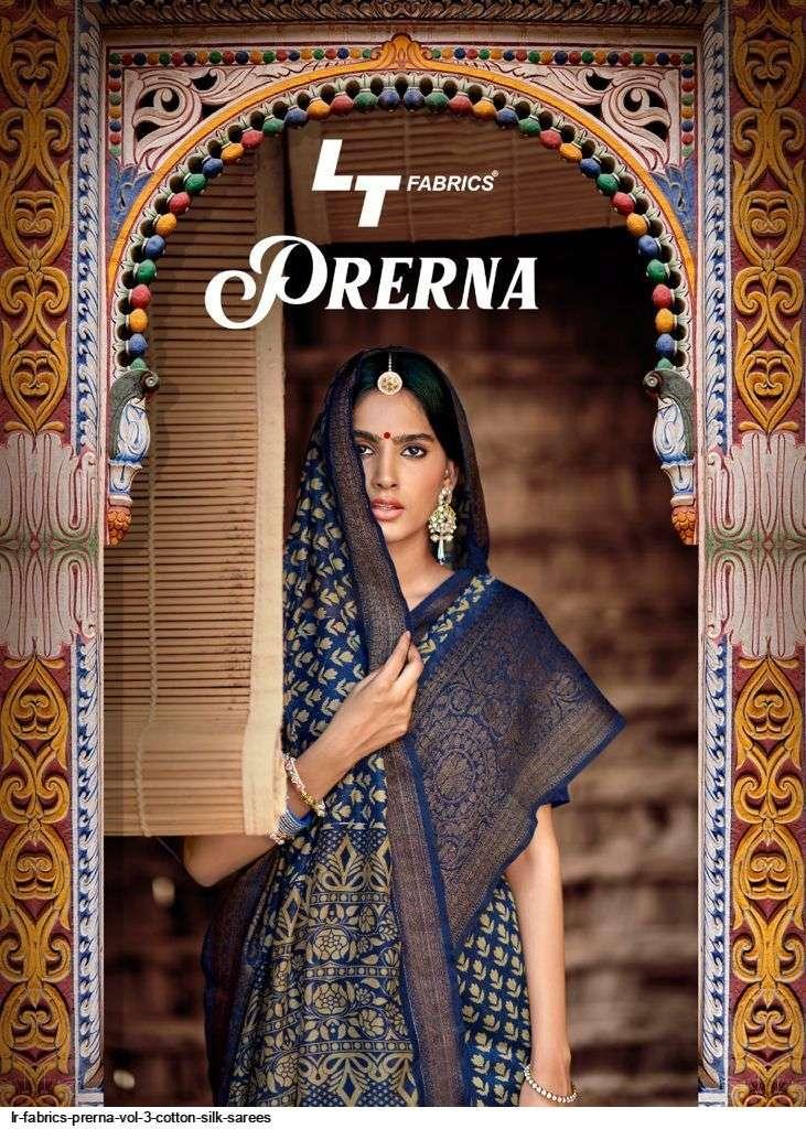 lt fabrics prerna vol 3 series 82001-82004 cotton silk weaving saree