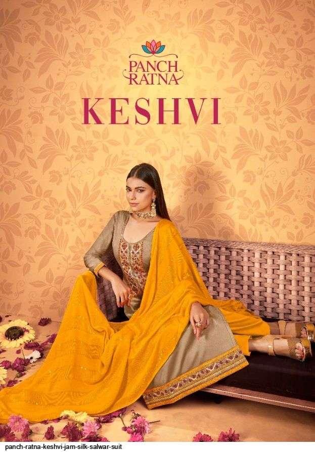 panch ratna keshvi series 11451-11455 Jam Silk suit