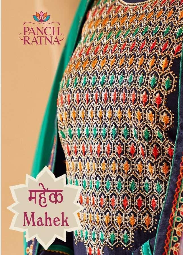 panch ratna mahek series 11441-11445 Heavy Parampara Silk suit