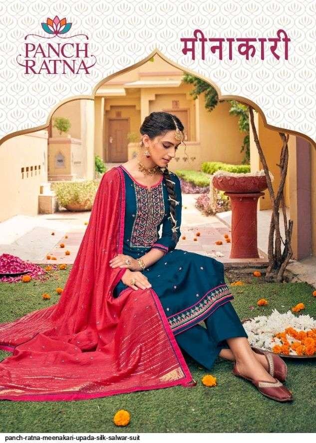 panch ratna meenakari series 11471-11475 Upada Silk Work suit