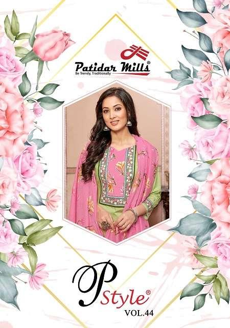 patidar p style vol 44 series 44001-44016 pure cotton suit