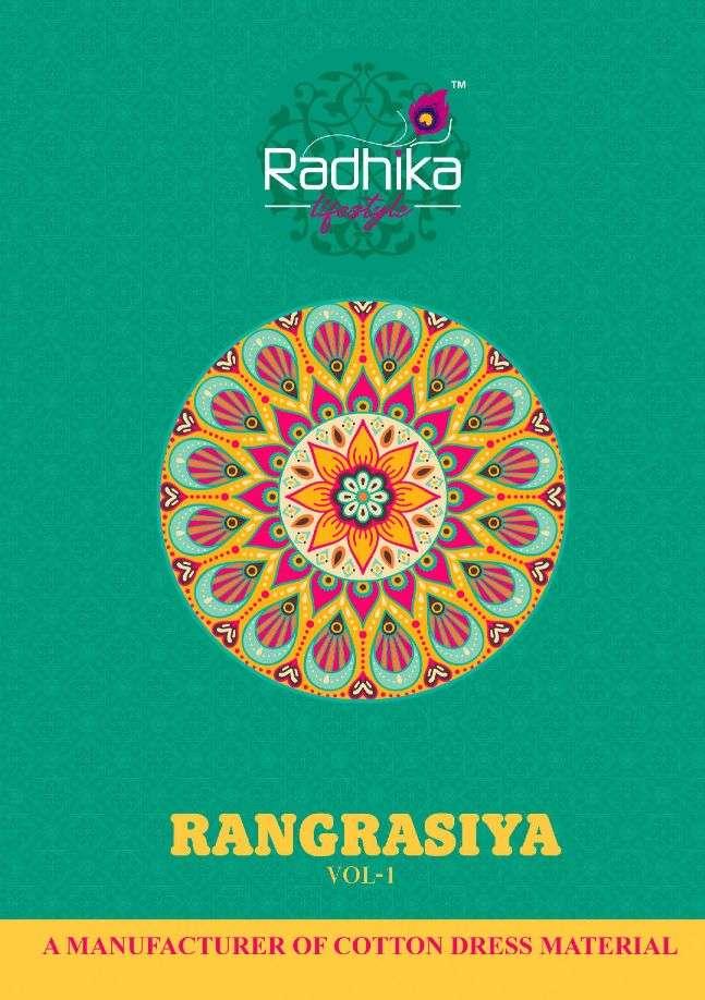 radhika rangrasiya vol 1 series 1001-1010 cotton printed suits