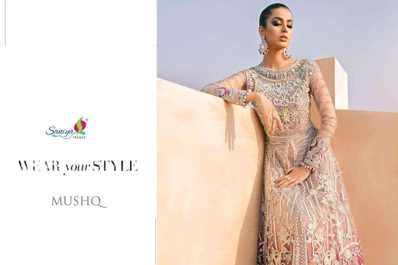 saniya trendz mushq series 53001-53003 butterfly net suit