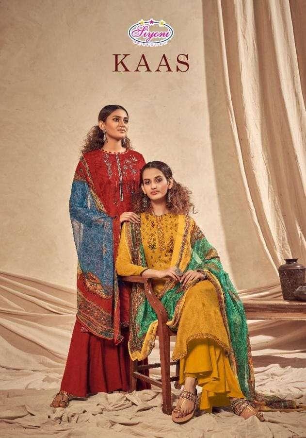 siyoni kaas series 14001-14008 Heavy European wool Pashmina suit