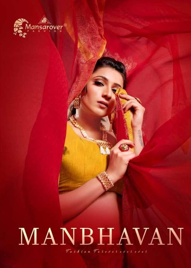 Mansarover Manbhavan Series 5001-5008 Georgette Sarees