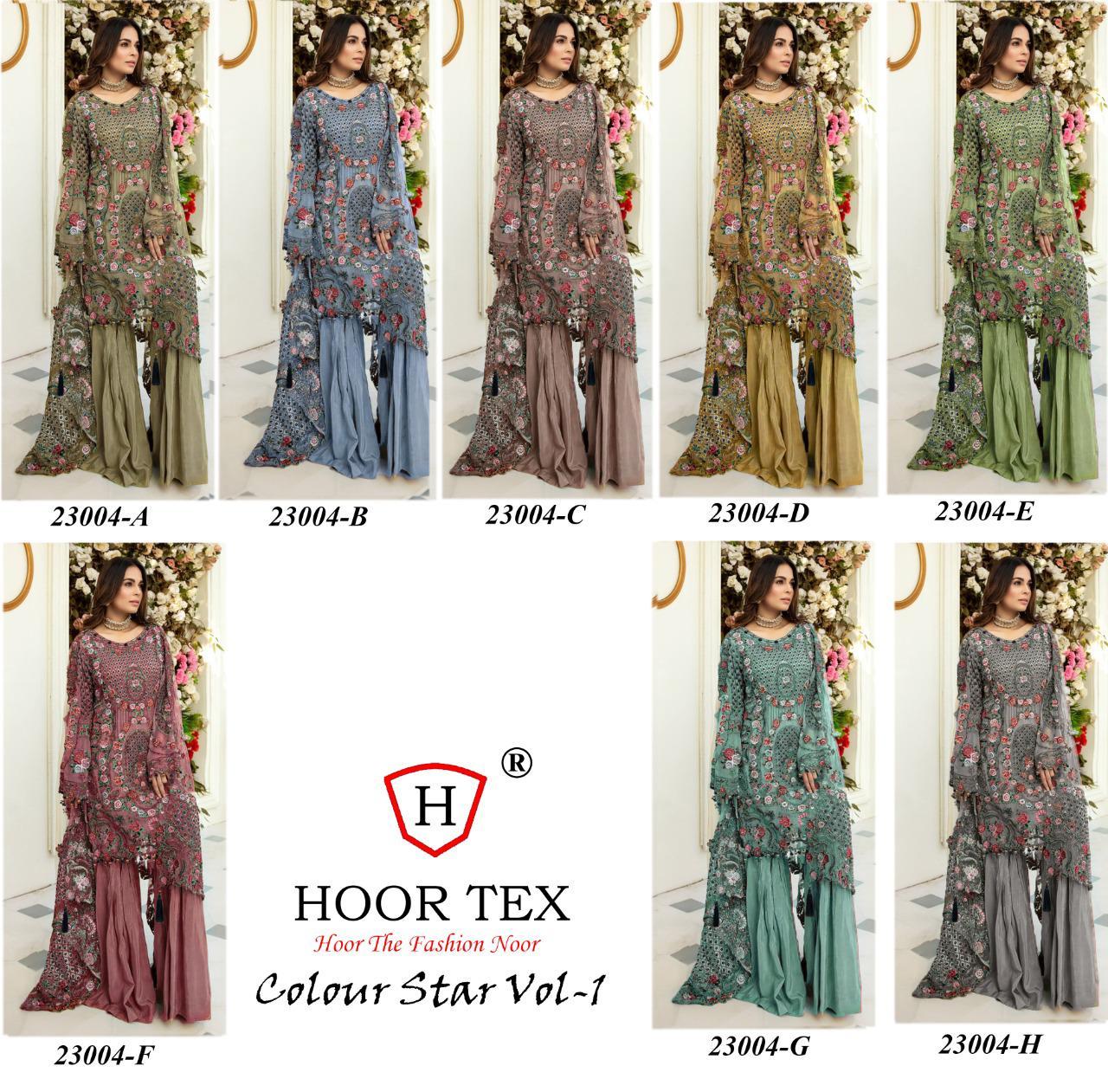 Hoor Tex 23004 Designer Heavy Net Suit